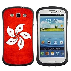 Suave TPU GEL Carcasa Funda Silicona Blando Estuche Caso de protección (para) Samsung Galaxy S3 I9300 / CECELL Phone case / / National Flag Nation Country Hong Kong /