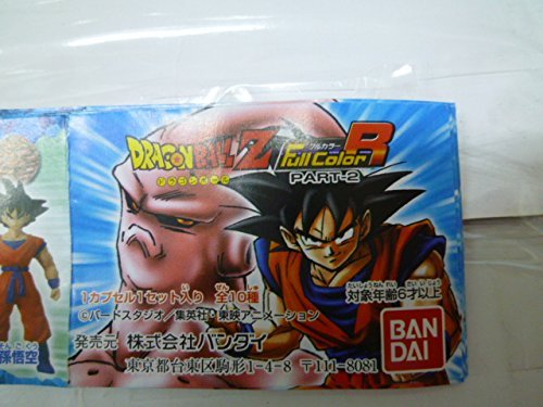 Dragon Ball Z full color R 2 second form full body all 10 species cell all 10 species unopened with a mini book 1 Goku 2 Son Gohan -