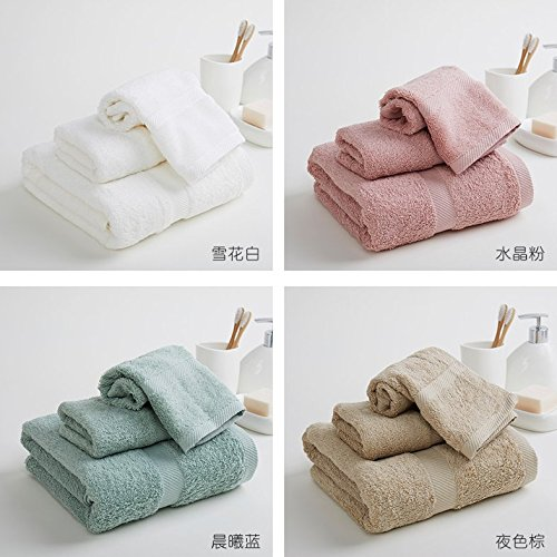 Dawn bluee bluee bluee -2 Face 1 Bath Mangeoo Towel bath towel box set of three cotton spiral Xinjiang Cotton Towel Gift,Silverpine Green Party -1 1 surface 1 bath 2aa248