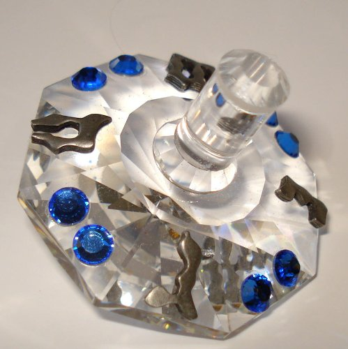 Crystal Dreidel Made with Swarovski Crystal - Crystal (Swarovski Crystal Letter)