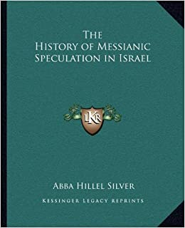 Image result for abba hillel silver book