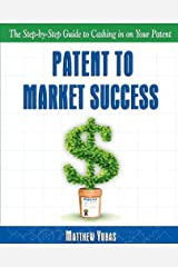 Patent to Market Success Paperback