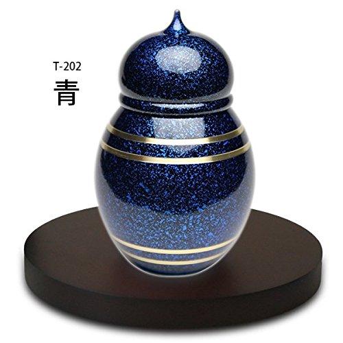 宝珠青【ミニ骨壷】納骨袋と置き台ステージセット B01EA3NFSG