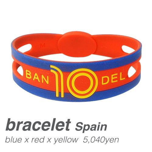 BANDEL(반델) 팔찌 월드 풋볼 스페인