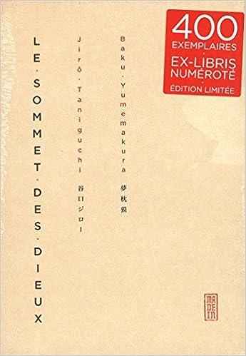 Amazonfr Le Sommet Des Dieux Coffret En 5 Volumes Avec Un Ex
