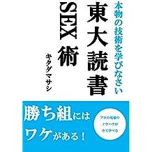 a (Japanese Edition)