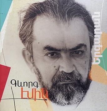 Gevorg Emin armenian