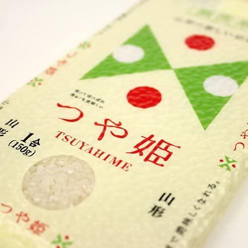 つや姫1合(150g)入りミニパック