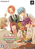 Arcobaleno! [Limited Edition] [Japan Import]