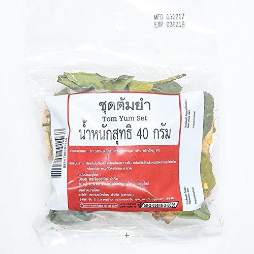 [Thai Tom Yam Dried Spices or Herbs Soup Set Tom Yum Net Wt. 40g.] (Ramen Noodle Costumes)