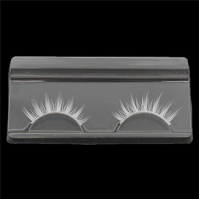 White False Eyelashes Halloween Colorful Eye lashes Extension Tools Cosplay Makeup Natural Looking Masquerade Party (C2)