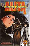 Battle Angel Alita Part 2 Nos. 6 (Struggle 6: Broken Hearts Bitter Dreams)
