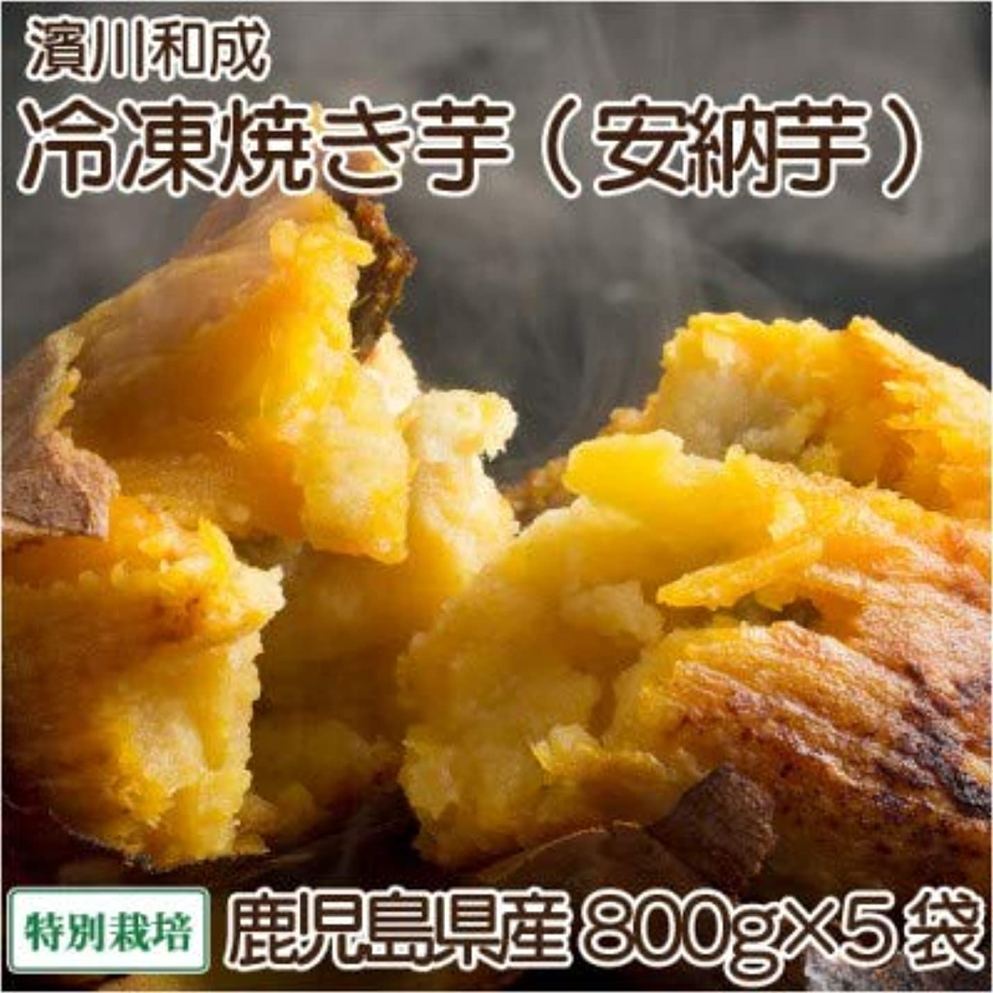 中止しますセンブランスメタンさつまいも 徳島県産 鳴門金時 安定の Mサイズ (5kg)