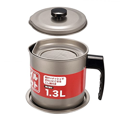 grease strainer spout - 9