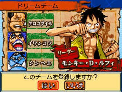One Piece: Gigant Battle [Japan Import]