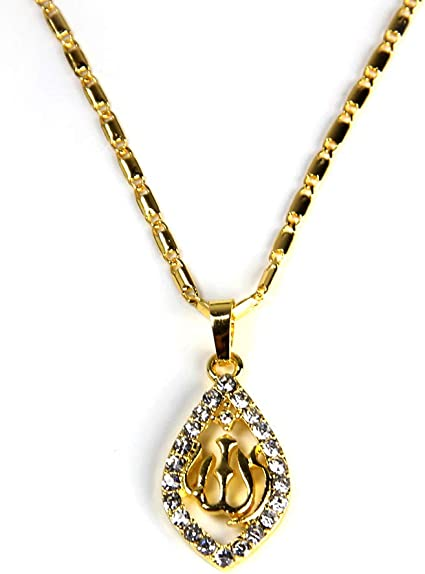 24k yellow Gold plated Allah Pendant Men/'s Woman Locket Jewellery Only 2 left