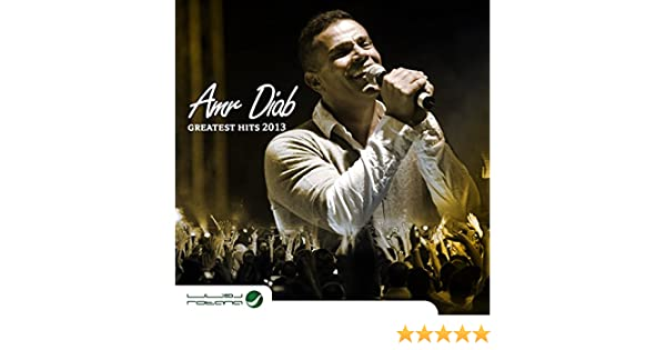 Amr Diab: Greatest Hits 2013 by Amr Diab on Amazon Music - Amazon com