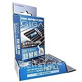 Air Spencer Giga, Giga Clip Stick Refill 3-Box