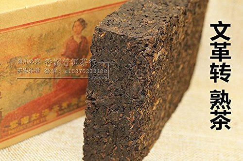 Aseus Yunnan Pu'er Tea 1980 Cultural Revolution cooked brick tea factory in Menghai 500 grams of tea - the ancient pure material shipping by Aseus-Ltd