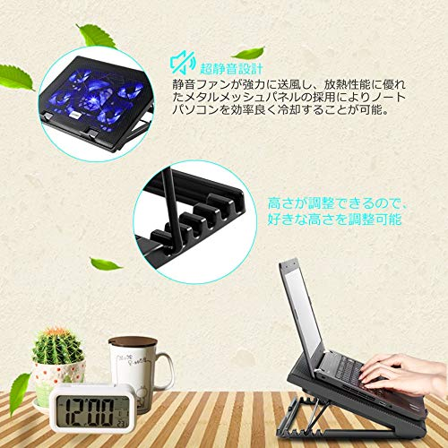 E.I.H. Notebook Cooling Pad LESHP S500 5 Big Fan 2 USB Laptop Cooler Cooling Pad Base LED Notebook Cooler Computer Fan Stand for Laptop PC Video 12-17'' by E.I.H. (Image #2)