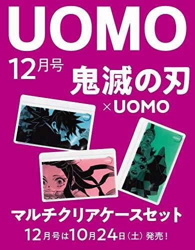 UOMO 2020年12月号 画像 A
