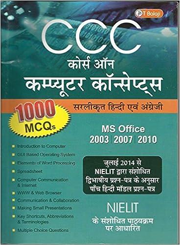 Ccc Book In Hindi Pdf