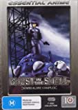 Ghost in The Shell - Stand Alone Complex - Complete Collection DVD