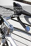 CAT EYE - BM-45 Bar End Bike Mirror, Black