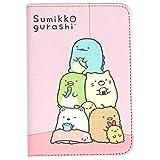 Sumikko Gurashi - Passport Cover/Holder/ID card
