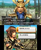 Sengoku Musou Chronicle 2nd for 3DS (Japanese Import)