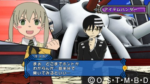 soul eater the game
