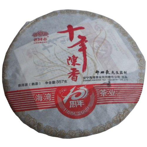 Yunnan Puer Tea Pu Er Pu-erh Tea Lao Tong Zhi 10th Anniversary Cake * Haiwan Old Comrade Pu-erh Tea Chen Xiang Ripe 357g