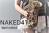 NEKD41 (Japanese Edition)