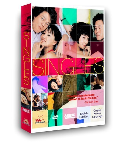 Used, Singles by YA Entertainment for sale  Delivered anywhere in USA