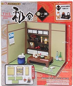 Amazon.es: Re-Ment Caja miniaturas habitación Japonesa estantes The Japanese Room Shelf: Juguetes y juegos