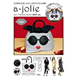 a-jolie QUILTING BAG BOOK GRAY ver.