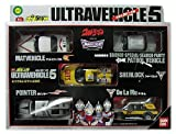 Mini Popynica Series Ultra vehicle 5 (Ultraman Ultraman Tiga) out of print