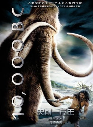 Poster of 10,000 BC 2008 Full Hindi Dual Audio Movie Download BluRay 720p
