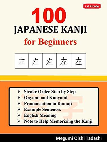 (100 JAPANESE Kanji  for Beginners (JLPT Level N5): Stroke Order Kanji Step by Step, Onyomi and Kunyomi, Pronunciation in Romaji, Example Sentences, English Meaning, Note to Help Memorizing the Kanji)