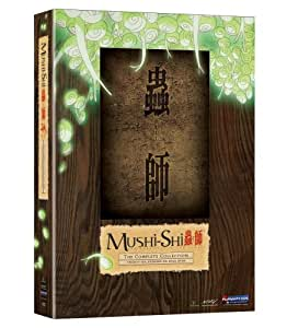 Mushi-Shi: The Complete Collection