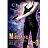 The Medusa Files Collection: Books 4, 5, and 6