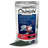 Dainichi Goldfish Color Max, Sinking, Small Pellet, 1.1 lb
