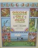 Russian Folk Tales, Alexander N. Afanasyev, 039471234X