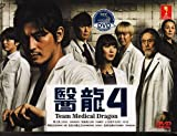 Team Medical Dragon (Season 4) / Iryu (Japanese TV Drama w. English Sub - All Region DVD)