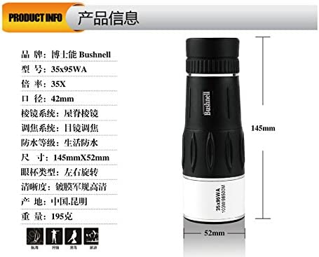 35X95 compact high-definition wide-angle low-light night vision monocular portable telescope
