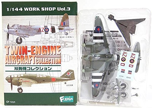 Mosquito Engine Twin ([3A] Efutoizu 1/144 twin-engine machine Collection Vol.1 mosquito B.Mk IV # 627 Squadron separately)