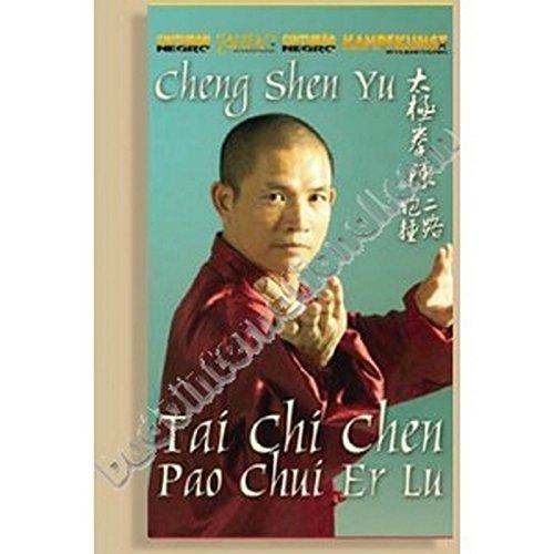 Tai Chi Chen: Forma Pao Chui Er Lu [Region 2]