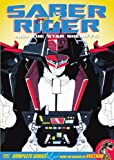 Saber Rider & The Star Sheriffs: Complete Series [DVD] [Region 1] [US Import] [NTSC]