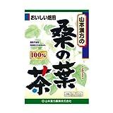山本漢方(ヤマモトカンポウ) 山本漢方製薬 桑の葉茶100% 3g×20包