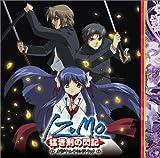 Animation Soundtrack by Izumo-Takekikenno-Senki (2005-06-22)